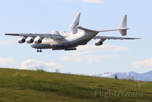 Antonov An-225 Mriya (UR-82060) - Landing on 7-25R