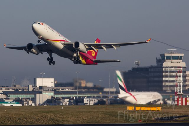 Airbus A330-200 (B-5963) - CHH7904 departing to Beijing with an A332 instead of the usual A333