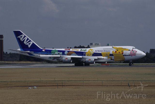 "Boeing 747-400 (JA8962) - Departure at Narita Intl Airport Rwy16R on 1999/04/01 "" Inter Pokemon c/s """