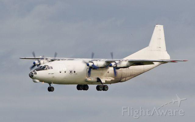 Antonov An-12 (UR-CKM) - cavok air an-12bp ur-ckm landing at shannon 7/5/18.