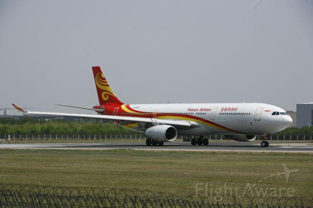Airbus A330-300 (B-8015)