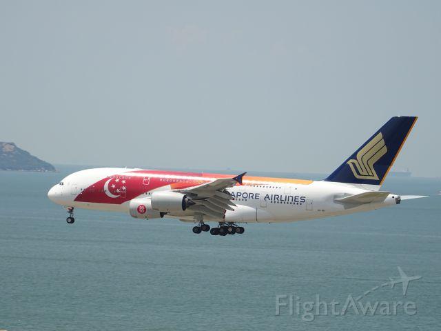 Airbus A380-800 (9V-SKJ)