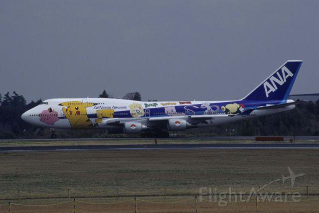 "Boeing 747-400 (JA8962) - Taxing at Narita Intl Airport on 1999/04/01 "" Inter Pokemon c/s """