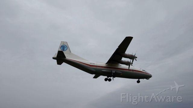 Antonov An-12 (UR-CAH) - Attérrissage dun Antonov An-12 de Ukraine Air Alliance à Vatry (Partie 4)