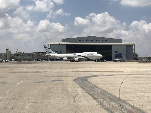 Boeing 747-400 (4X-ELD) - Being hauled after maintenance from the main tech hangar at BEN Gurion ElAl facilities
