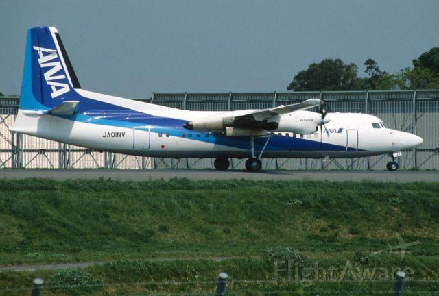 Fokker Maritime Enforcer (JA01NV) - Taxing at Narita Intl Airport on 2005/04/29