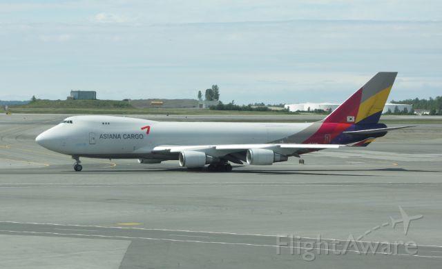 Boeing 747-200 (HL7420)