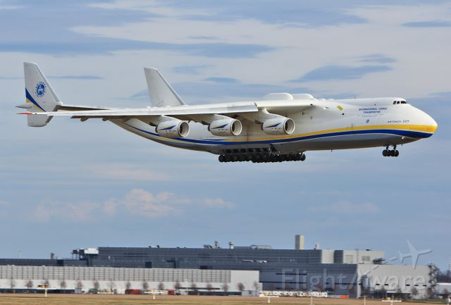 Antonov Antheus (UR-82060) - Today the Mriya or another known name the Beast comes today at Leipzig airport. Antonov AN225