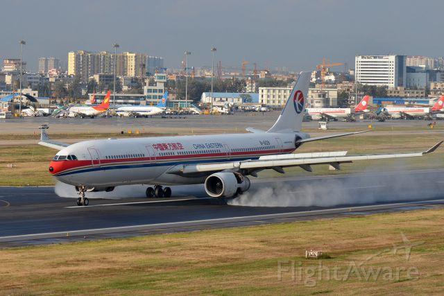 Airbus A330-300 (B-6128)