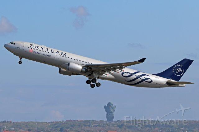 """Airbus A330-300 (B-18311) - """"SkyTeam"""" cs"""