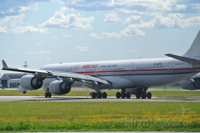 Airbus A340-600 (B-6051)