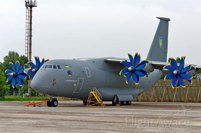 Antonov An-70 (02BLUE) - ex. UR-EXA
