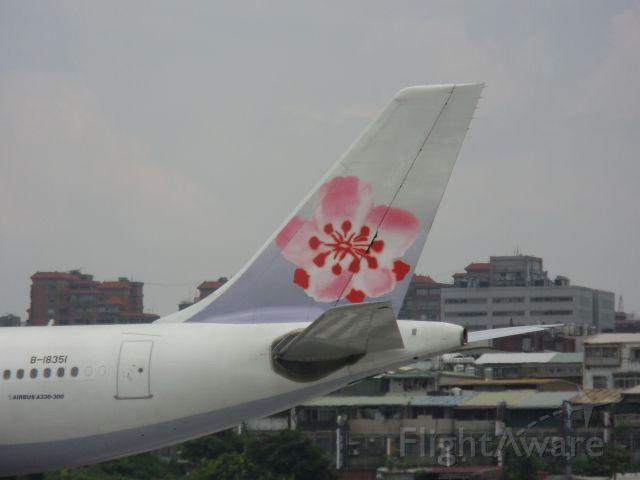 Airbus A330-300 (B-18351) - CHINA AIRLINES A330-302 B-18351 Take off at TSA