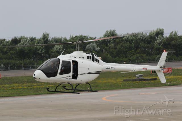 Bell 505 (JA77YE) - August 15th 2019:Yuhi Airlines(雄飛航空),Bell 505 Jet Ranger X