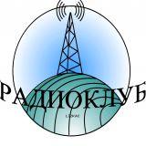 Radio club TU - Gabrovo