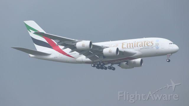 Airbus A380-800 (A6-EOL) - Emirates A380 inaugural Taiwan Taoyuan International Airport