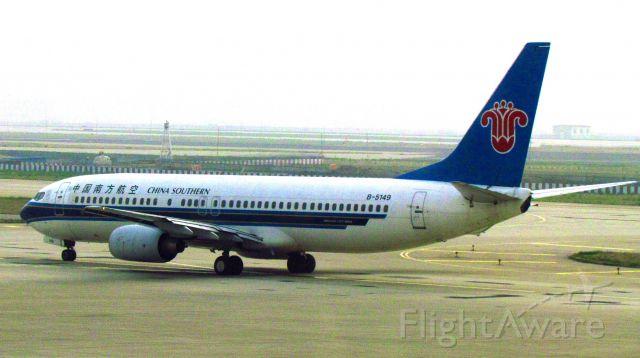 BOEING 737-400 (B-5149)