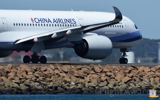 Airbus A350-900 (B-18906) - B-18906 China Airlines A350-941 Jan 2018