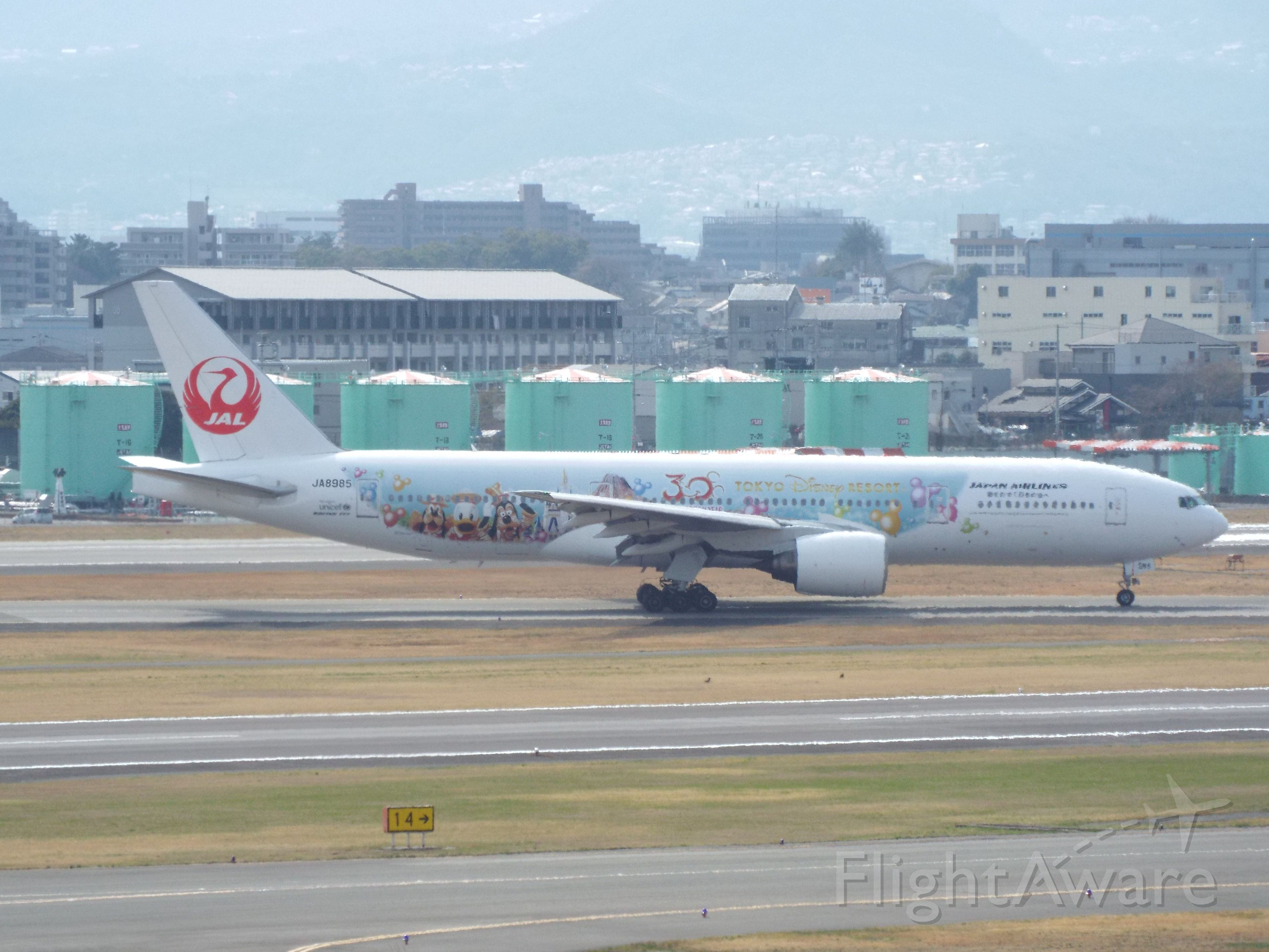 Boeing 777-200 (JA8985)