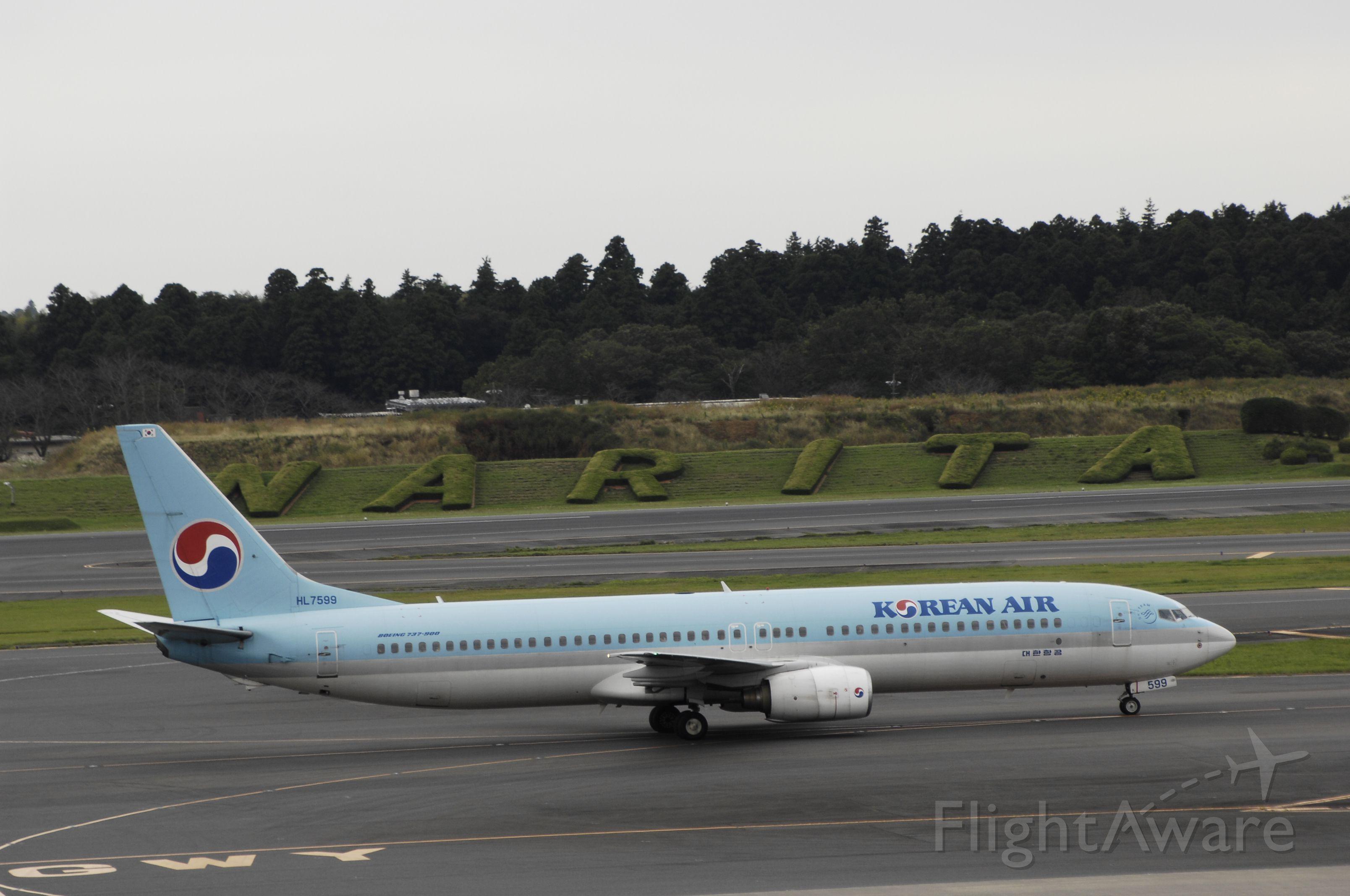 Boeing 737-900 (HL7599) - Taxing at Narita Intl Airport on 2016/10/13