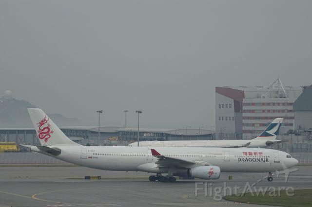 Airbus A330-300 (B-HLK)