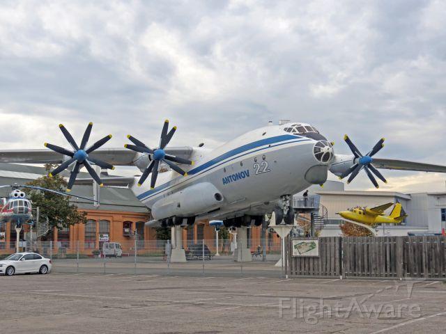 Antonov Antheus (UR-64460) - Speyer Technic Museum