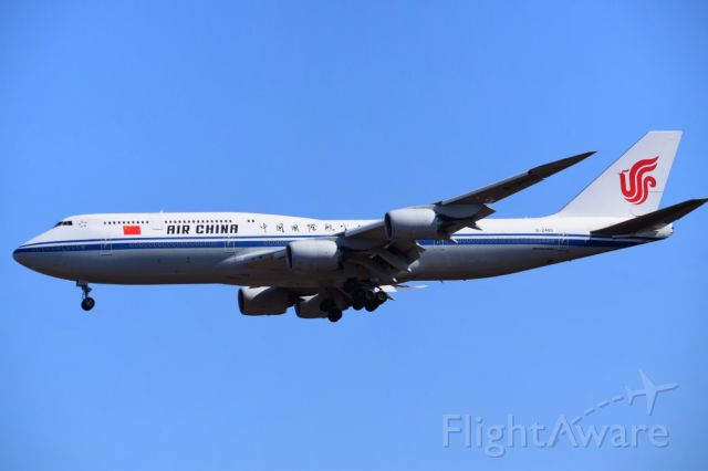 B-2480 — - Air China 817 Heavy on approach to 1R