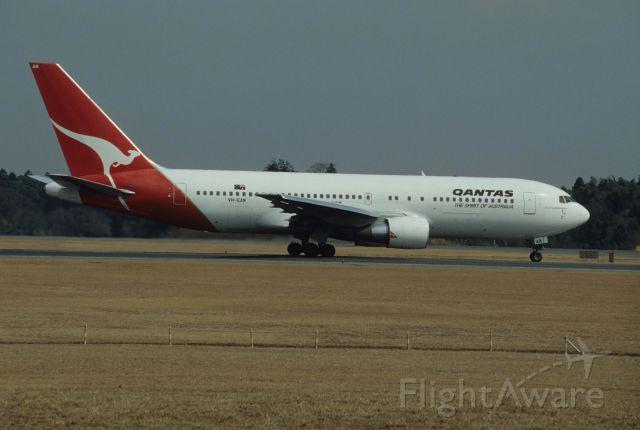 BOEING 767-200 (VH-EAM) - Departure at Narita Intl Airport Rwy16 on 1991/03/04