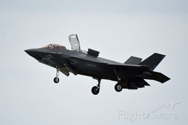 — — - Royal International Air Tattoo 2016<br />F-35B