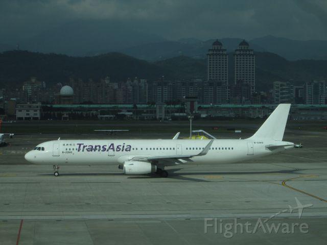 Airbus A321 (B-22610)
