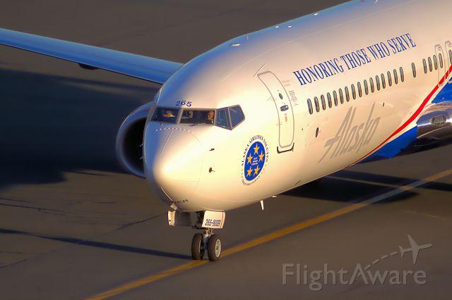 Boeing 737-900 (N265AK) - First BOS arrival