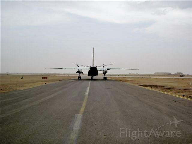 Antonov An-12 —