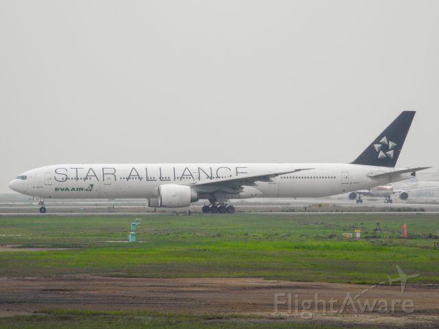 BOEING 777-300ER (B-16701)