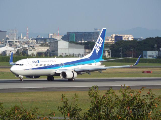 Boeing 737-800 (JA73AN)