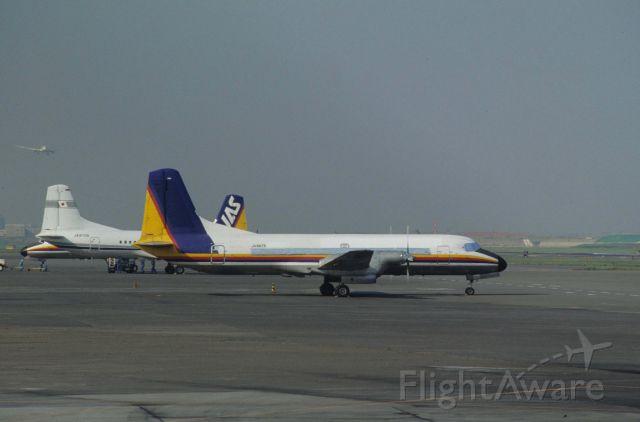 PZL-MIELEC Iskra (JA8675) - Parked at Tokyo-Haneda Intl Airport on 1996/05/16