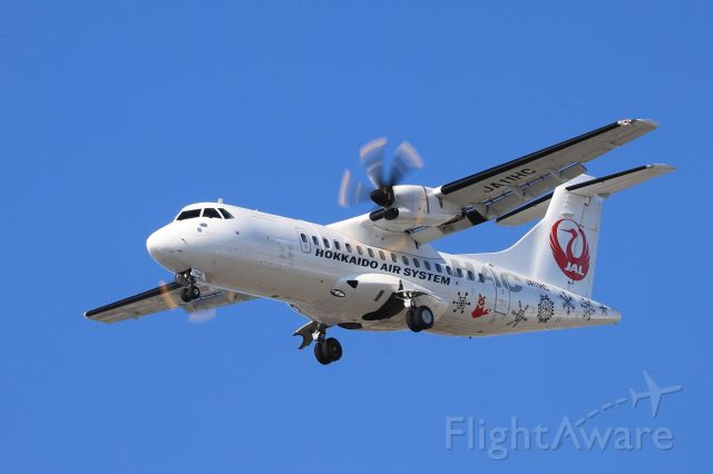 Aerospatiale ATR-42-600 (JA11HC) - April 17th 2020:OKD-HKD.
