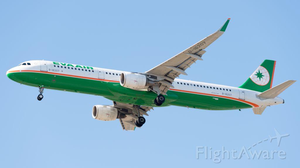 Airbus A320 (B-16207) - 2016:10:30 10:42:31