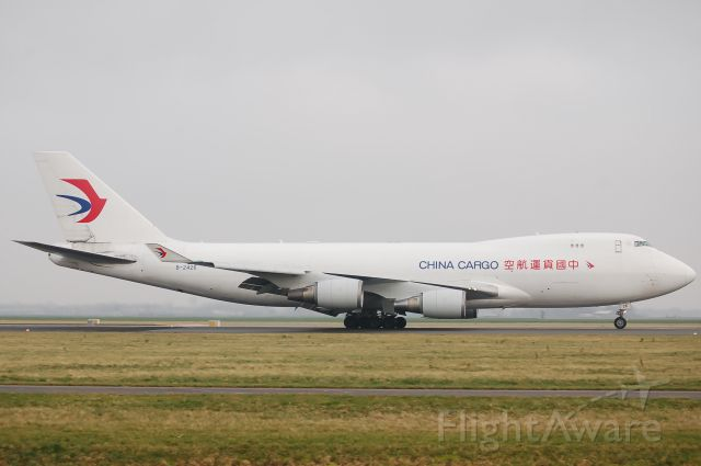 Boeing 747-200 (B-2426) - China Cargo B747-40BERF cn35208; Arrival RWY18R at EHAM