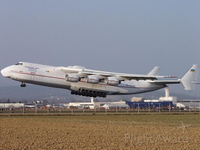 Antonov An-225 Mriya (UR-82060) - Antonov 225