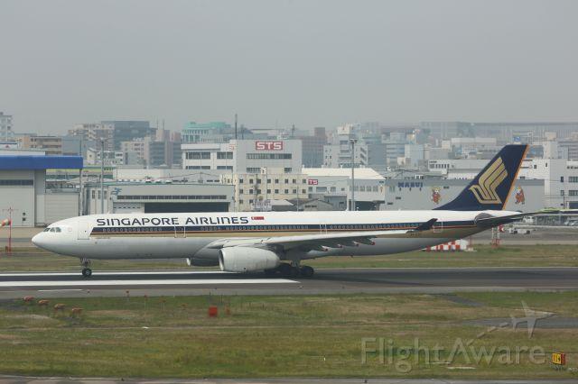 Airbus A330-300 (9V-STG)