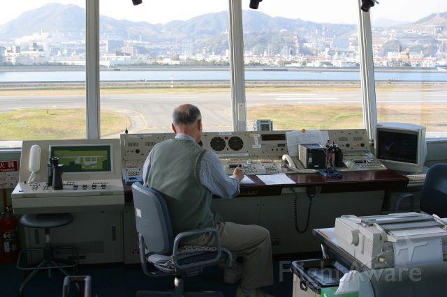 — — - Inside the control tower of Hiroshima-Nishi airport