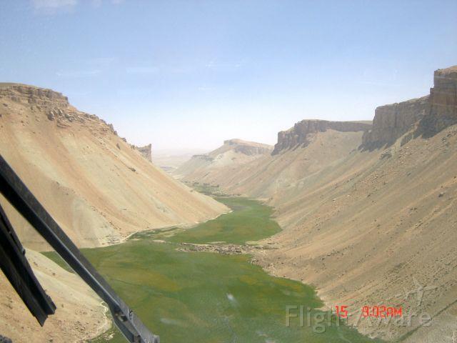 — — - Lake Tour Afghanistan