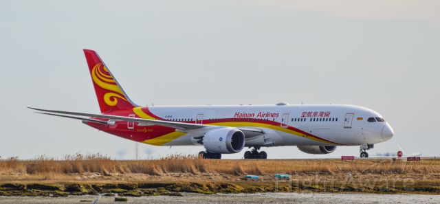 Boeing 787-9 Dreamliner (B-1543) - Shot with a Nikon D3200 w/ Nikkor 70-300mm<br />Best viewed in Full Size