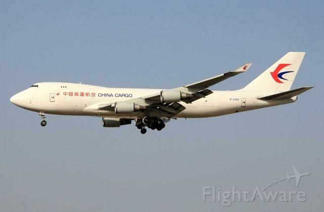 Boeing 747-400 (B-2425)