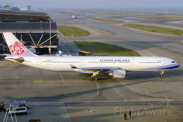 Airbus A330-300 (B-18351) - 13th January, 2016
