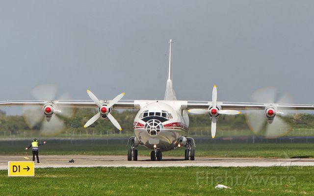 Antonov An-12 (UR-CAK) - ukraine air alliance an-12bp ur-cak arriving in shannon from toronto 27/4/19.