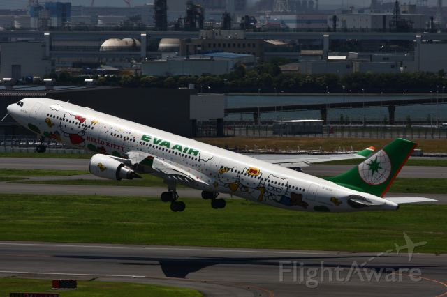 Airbus A330-300 (B-16331) - July 17, 2012