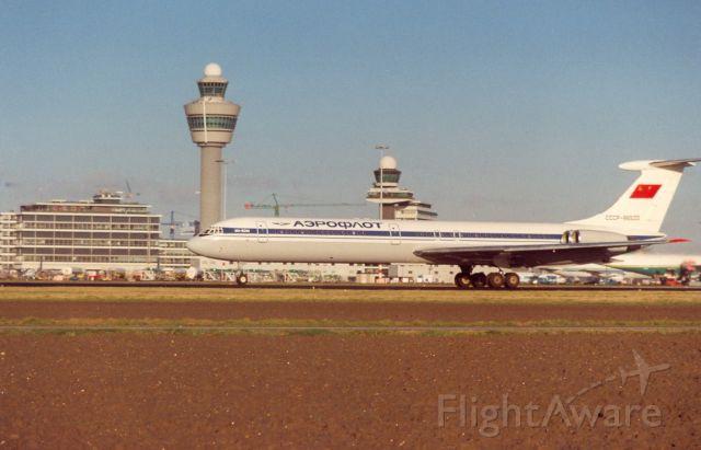 Ilyushin Il-62 (CCCP86533)