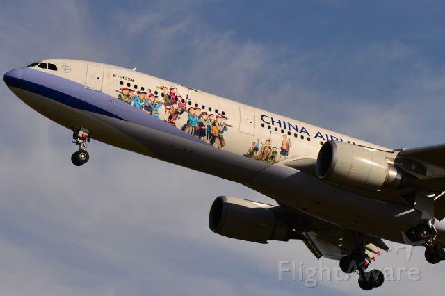 Airbus A330-300 (B-18358)
