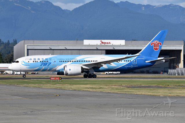 Boeing 787-9 Dreamliner (B-2733)